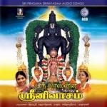 Sri Prasana Sinivasam songs