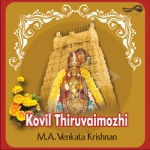 Kovil Thiruvoimozhi songs