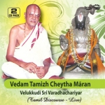 Vedam Tamizh Cheytha Maran - Vol 1 songs