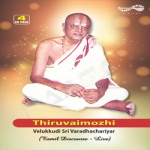 Thiruvaimozhi Saram - Vol 2 songs