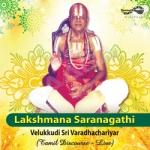 Lakshmana Saranagathi songs
