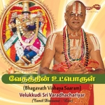 Vedathin Utporul songs