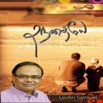 Thanthaiyae songs