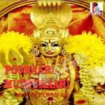 Poomaari Muthumaari