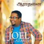 Worship With Joel songs