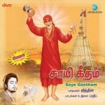 Saaye Geetham songs