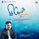 Yesu Oruvarae songs