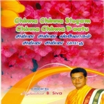 Chinna Chinna Slogam songs
