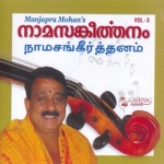 Namasangeerthanam - Vol 10 - Manjapra Mohan songs
