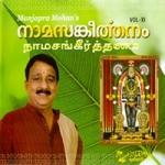 Manjapra Mohan - Namasangeerthanam - Vol 11 songs