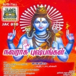 Listen to Harium Sivanum songs from Navagraha Puspangal