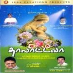 Thalattava songs