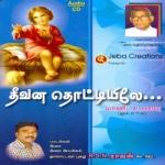 Theevana Thottyilea songs