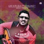 Um Kirubai Podhumey songs