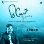 Yesu Oruvarae (Karaoke & Instrumental) songs