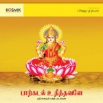 Paarkadal Udhithavale songs