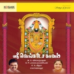 Sri Venkatesa Gaanam songs