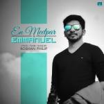 En Meetpar & Emmanuel songs