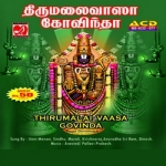 Thirumalai Vaasa Govinda songs