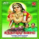 Kandar Shashti Kavasam - Bombay Sisters songs