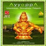 Ayyappa Sahasranamam Saranughosha Padipaattu songs