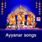 Ayyanar Songs songs