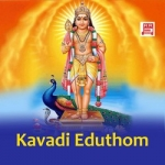 Kavadi Eduthom songs