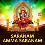 Saranam Amma Saranam