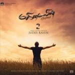 Mahimaiyin Geethangal - 2 songs