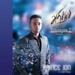 Athisayam - 2 songs