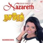 Nazareth songs