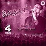 Iraiva 4 (Karaoke) songs