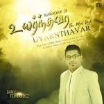 Uyarnthavar (Karaoke) songs
