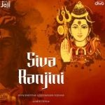 Siva Ranjini songs