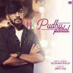 Pudhu Padal songs