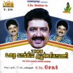 1000 Udhai Vaagiya Aboorva Sigamani drama