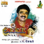 Alwaa songs