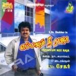 Yeppavum Nee Raja drama