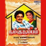 Nam Kudumbam - Part 2 songs