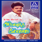 Appavukku Kalyanam songs