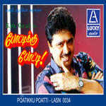 Pottikku Potti songs