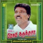 Megam Karukuthadi songs