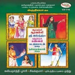 Therukoothu songs