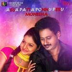 Assa Patta Ponnu songs