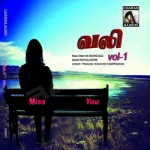 Vali - Vol 1 songs