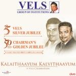 Kalaithaayum Kalvithaayum - A Vels Celebration