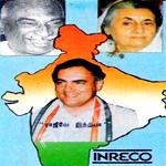 Rajive India songs