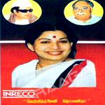 Vetrithalaivi Jayalalitha songs