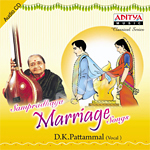 Sampradaya Marriage Songs songs