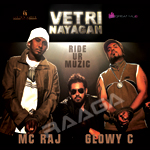Vetri Nayagan songs